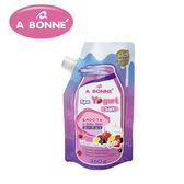 【A BONNE'】優格SPA去角質沐浴鹽