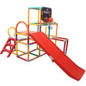 滑梯兒童家用室內健身攀爬架滑梯玩具寶寶可摺疊多功能籃球架戶外滑梯 小明同學 NMS