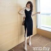 吊帶洋裝2021春秋新款黑色氣質吊帶連身裙女V領性感小黑裙開叉內搭中長裙 迷你屋 新品