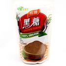 【美佐子MISAKO】中式食材系列-花蓮綠農場 有機黑糖 450g
