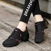 廣場舞鞋小碼特大碼女鞋成人軟底舞蹈鞋健身運動跑步鞋 nm2498 【Pink中大尺碼】