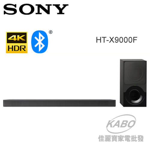 【佳麗寶】【SONY】單件式環繞家庭劇院【HT-X9000F】