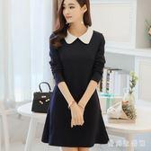 中大尺碼 新款韓版女裝時尚修身顯瘦娃娃領長袖OL職業洋裝 DN16542『愛尚生活館』