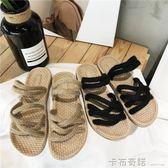 18夏新款韓版交叉麻繩圓頭平底露趾羅馬涼鞋女兩穿亞麻草編涼拖鞋 卡布奇諾
