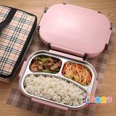 韓式304不銹鋼保溫飯盒帶蓋便當盒學生兒童成人食堂分格餐盤餐盒