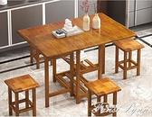 吃飯桌子家用小戶型摺疊餐桌全實木可收納桌長方形帶凳子桌椅套裝 范思蓮恩
