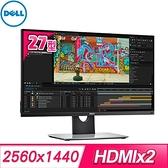 【南紡購物中心】DELL 戴爾 UP2716D 27型 IPS 寬螢幕《原廠三年保固》