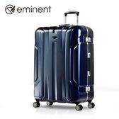 【EMINENT雅仕】雷斯特系列-科技未來變形金剛X線條造型旅行箱 行李箱_24吋