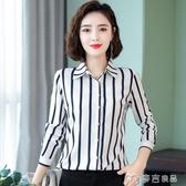 長袖襯衫長袖豎條紋襯衫女秋裝新款韓版雪紡衫職業裝上衣休閒修身襯衣 麥吉良品