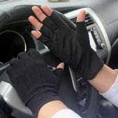 【熊貓】夏季戶外短款男士手套露指防滑薄款