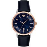 【Emporio Armani】/時尚簡約錶(男錶 女錶 Watch)/AR2506/台灣總代理原廠公司貨兩年保固