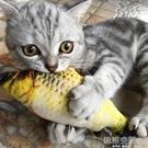 貓玩具自嗨貓薄荷仿真魚幼貓磨牙貓咬貓咪小貓逗貓棒寵物貓貓用品
