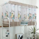 宿舍床簾上鋪下鋪半遮光布大學生寢室床圍擋布風簡約 LQ2825『小美日記』