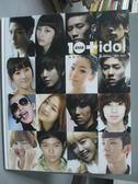 【書寶二手書T7/寫真集_ZEY】10+idol 國際中文版_黃盟凱