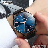 男士手錶防水時尚款2018新款韓版簡約非機械女表森系學生情侶手錶 名購居家