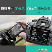品勝LP-E6電池for佳能EOS R 5D4 80D 5D3 5D2 70D 60D 6D2 6D 7D2 7D 5DSR 5DS單反相機電池數碼配件 mks免運