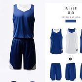 男女籃球服 雙面穿籃球服 隊服套裝訓練服比賽服 GB496『愛尚生活館』