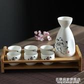 日式水墨風清酒酒具套裝家用白酒盅陶瓷烈酒杯酒壺分酒器喝酒杯子 名購新品
