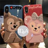 Apple iPhone7/8 Plus 達菲熊與朋友TPU手機保護套 海洋 Duffy 雪莉 傑拉多尼 史黛拉