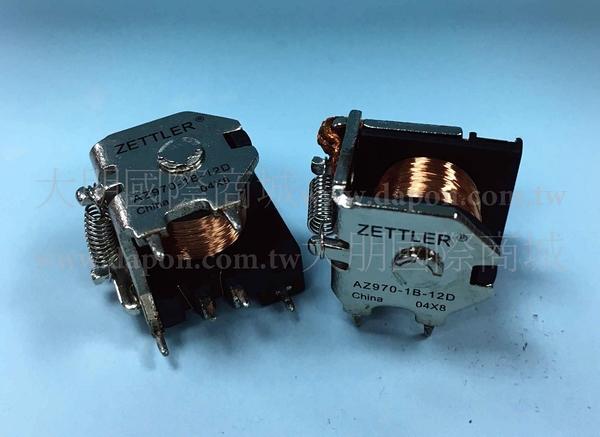 *大朋電子商城*AMERICAN ZETTLER AZ970-1B-12D 繼電器Relay(3入)