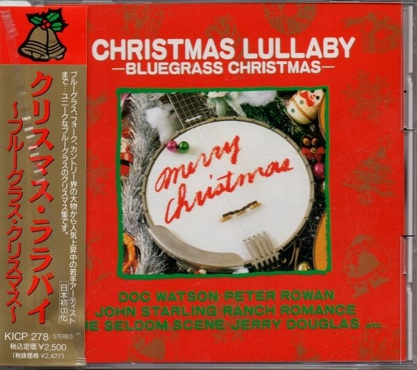 【停看聽音響唱片】【CD】CHRISTMAS LULLABY:BLUEGRASS CHRISTMAS