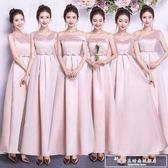 伴娘服長款2018新款韓版姐妹團畢業聚會年會晚禮服春季粉色姐妹裙『韓女王』