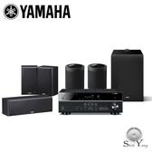 YAMAHA 山葉 RX-V485 + NS-P51 + MusicCast 20 + MusicCast SUB 100 5.1聲道無線家庭劇院組合【公司貨保固】
