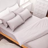 床包 / 雙人加大【岩石巧克力】含兩件枕套  100%精梳棉  戀家小舖台灣製AAA301