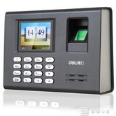智慧指紋考勤機考勤鐘指紋機打卡指模打卡器簽到機YXS 娜娜小屋