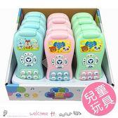嬰幼兒早教探索遙控器音樂玩具