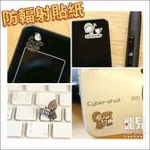 【飛兒】韓國創意 24K防輻射鍍金防輻射貼紙 手機貼紙 相機 電腦 耳機 MP3 家電 金屬防輻射 46