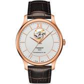 TISSOT天梭Tradition系列80小時動力儲存開芯腕錶  T0639073603800