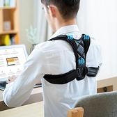 帶 駝背器揹背佳隱形成年男女專用兒童肩背部防駝背糾正姿帶神器 阿卡娜