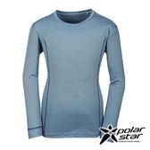 PolarStar 中性抗UV排汗長袖T恤  吸濕排汗coolmax│夏季長袖休閒服│透氣運動服-P17117 『灰藍』