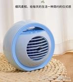 桌面小空調辦公室臺式風扇靜音小型迷你車載床上便攜水冷風機制冷 深藏 YYJ