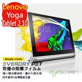 EyeScreen 聯想 Lenovo Yoga Tablet 2 10 吋 保固半年 EverDry PET 防指紋 拒油拒水 螢幕保護貼
