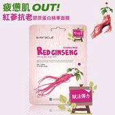 韓國 S+Miracle-紅蔘抗老面膜Red Ginseng 1入