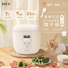 淘禮網 【歌林】4人份多功能微電腦電子鍋...