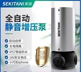 關谷全自動靜音增壓泵家用智慧自來水熱水器太陽能管道加壓泵 陽光好物