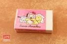Hello Kitty 凱蒂貓 環保方塊橡皮擦 擦子 狗狗