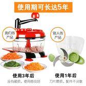 手動絞肉機家用碎菜機手搖攪餡器多功能廚房蒜蓉神器料理機絞菜機 伊衫風尚
