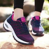 春秋戶外鞋女防滑徒步鞋氣墊厚底坡跟旅游鞋女健步鞋女媽媽運動鞋