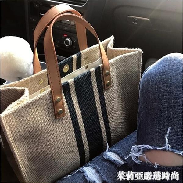 韓版女士手提公文包職業通勤條紋簡約單肩大包包ins大容量帆布包 茱莉亞嚴選