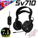 [ PC PARTY ] 芝奇 G.SKILL RIPJAWS SV710 USB 杜比虛擬7.1 環繞音效 耳機麥克風