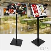 展示牌餐廳門口菜單架菜牌展示架立式菜品展示牌夾子飯店菜譜架價格牌卡 PA10195『紅袖伊人』