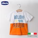 【零碼出清】chicco-相信自己撞色短袖T恤