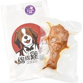 【寵物王國】綿綿義式蕃茄雞腿-犬用零食70g【單支入】★新上市全面嘗鮮價!買5送一、買10送3!