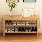 鞋架簡易家用鞋柜經濟型省空間換鞋凳防塵多層門口實木可坐小鞋架 芥末原創