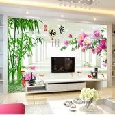 壁畫電視背景墻壁紙3d簡約現代