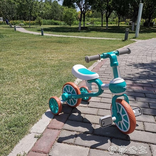 兒童腳踏車兒童自行車寶寶幼童小孩2幼兒3小歲小童單車平衡車男孩女孩二合一YYJ 伊莎公主